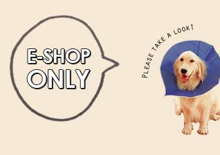 E-SHOP限定商品